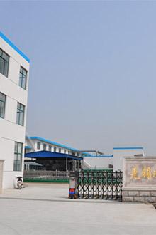 无锡电镀工业园
